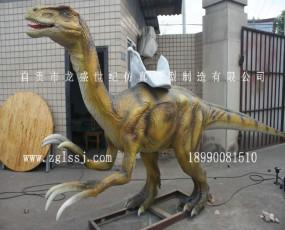 骑乘恐龙 电动坐骑恐龙