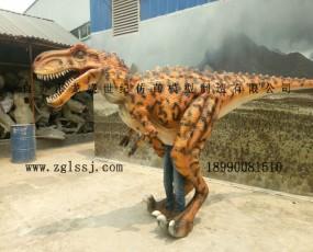 仿真恐龙衣服 恐龙衣服出售