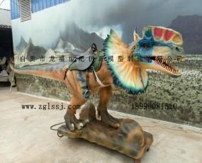 双冠骑乘恐龙 互动娱乐设备
